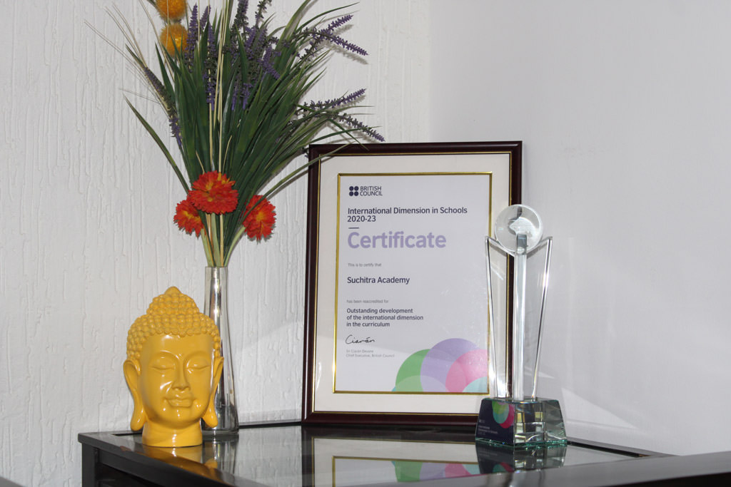 International Dimension Award